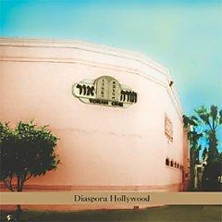 Review of Diaspora Hollywood