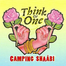 Review of Camping Shaâbi