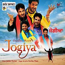 Review of Jogiya