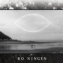 Review of Bo Ningen