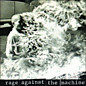 Review of Rage Against the Machine