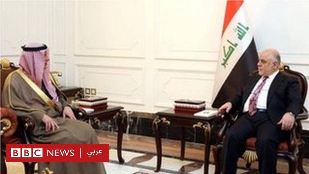 أول وزير خارجية سعودي يزور العراق منذ 2003 - BBC Arabic
