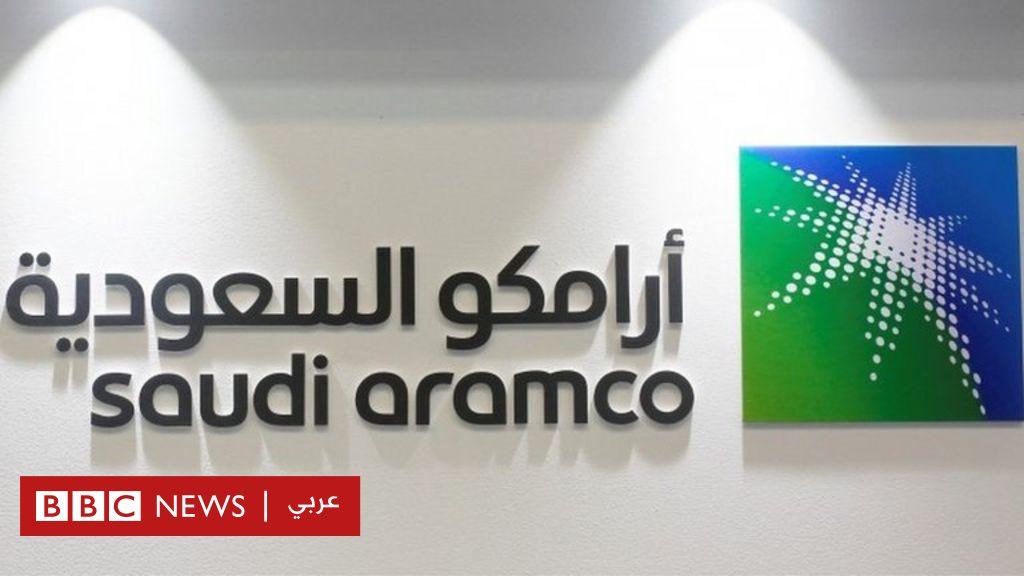 أرامكو السعودية  تستأنف  تزويد مصر بالنفط - BBC Arabic