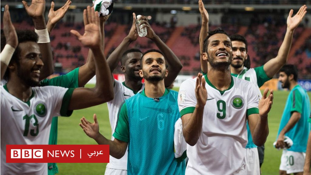 فوز السعودية وسوريا وتعادل العراق في تصفيات آسيا لكأس العالم - BBC Arabic