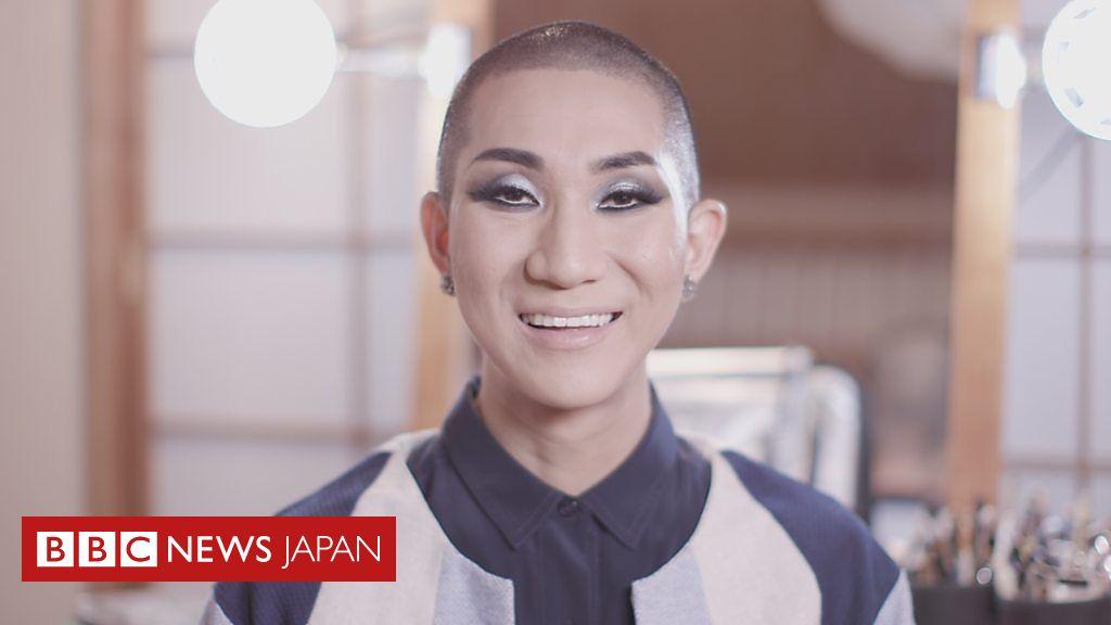 アメリカ 日本人 ゲイ