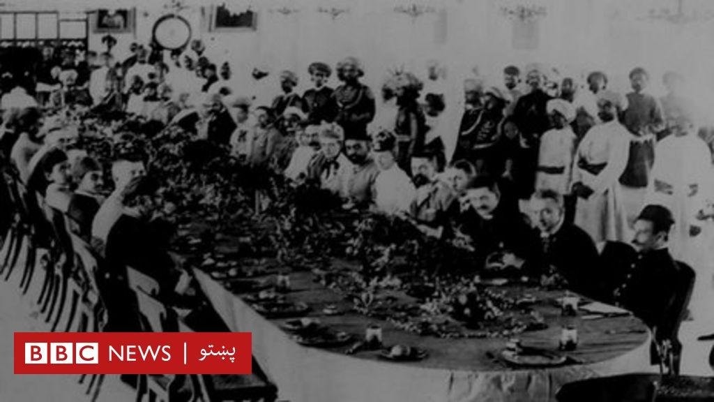 دا اروپا د بريتانيا تر ټولو زوړ هندی رستورانت - BBC Pashto