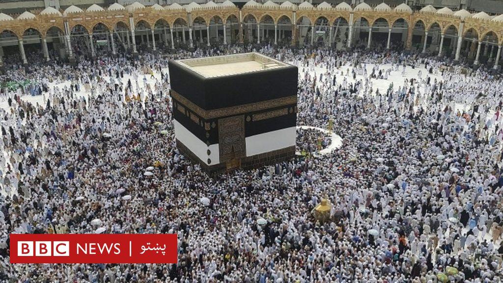 سعودي: سږکال ایرانیان حج کې ګډون کولای شي