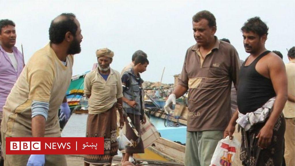 یمن: د کډوالو پر بېړۍ هوايي برید کې ۳۱ کسان وژل شوي
