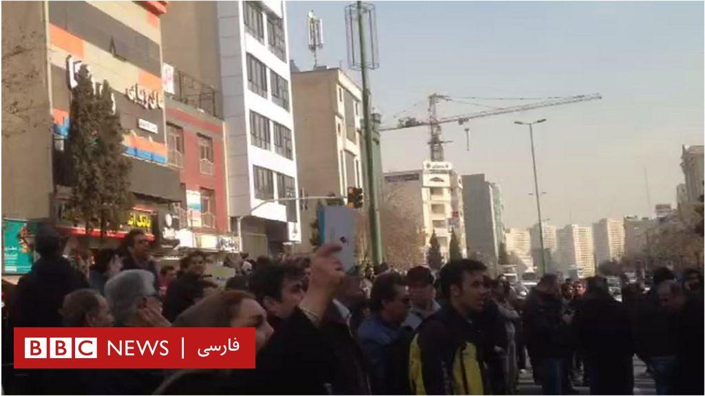 تجمع سپرده گذاران موسسه کاسپین ببینید: تجمع گروهی از معترضان به موسسه کاسپین - BBC Persian