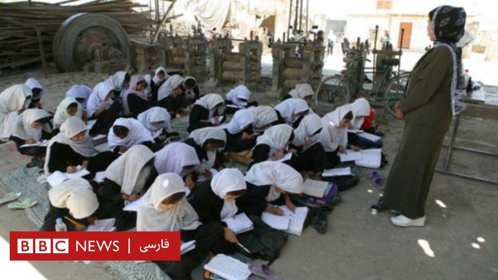 در سه سال آینده ۳۰ هزار معلم جدید در افغانستان استخدام میشوند