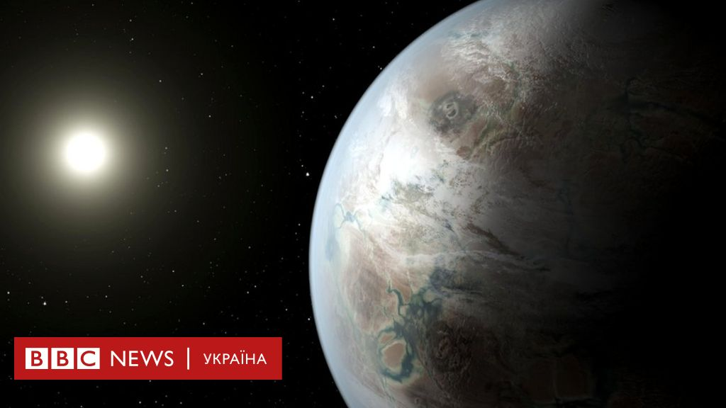 nasa news 2017 bbc - photo #15