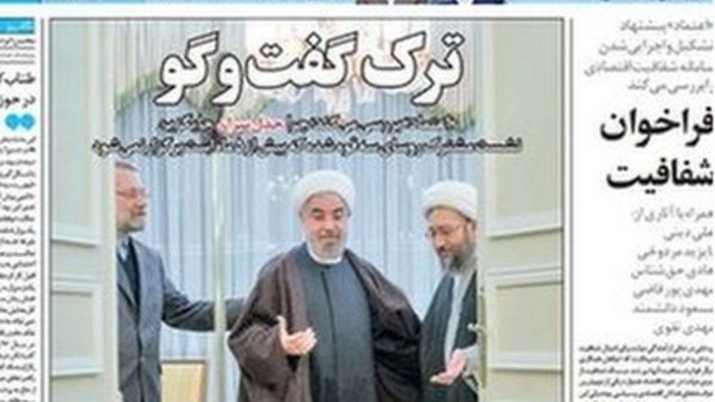 Iran: Film - سینمای ایران - Pars Times