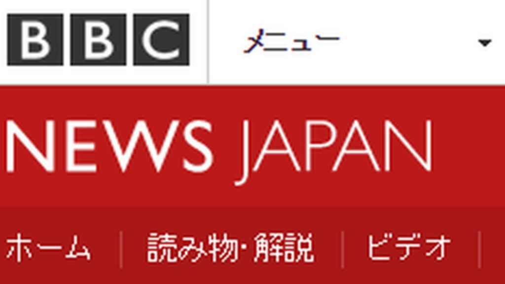 Valuable information Asian news website understand