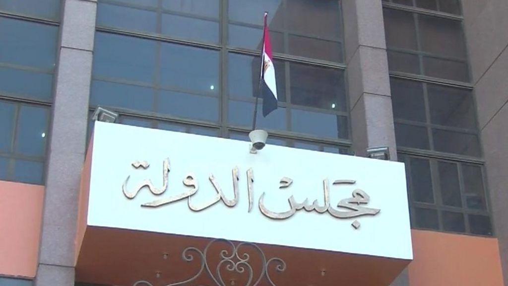 ترقب في مصر لقرار المحكمة الإدارية العليا في قضية تيران وصنافير - BBC Arabic