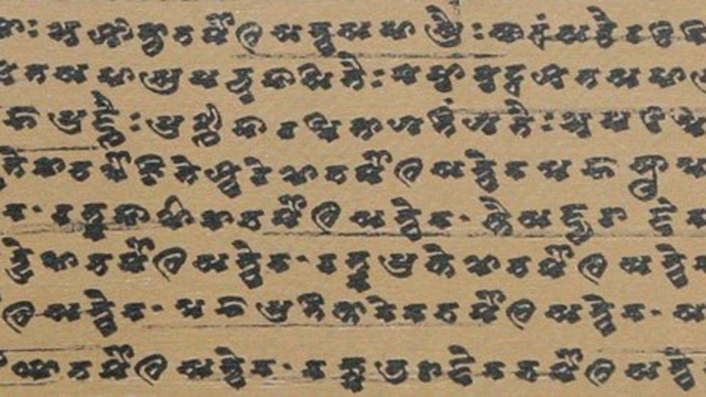 India: Rare Buddhist manuscript Lotus Sutra released - BBC News