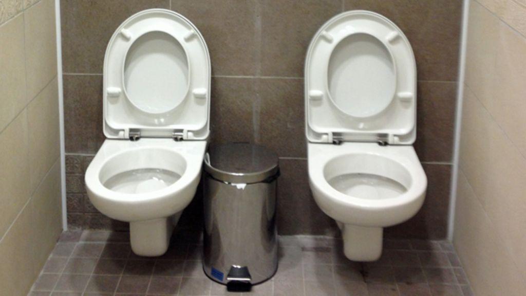 Фото из мужского туалета 9 фотография