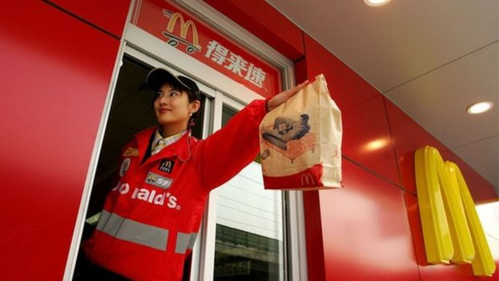 McDonald's China fries supplier gets pollution fine - BBC News