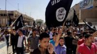 أعلام تنظيم الدولة