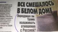 MK article (in Russian) - screenshot