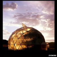 Stars reveal carbon 39 spaceballs 39 bbc news - The geodesic dome in connecticut call of earth ...
