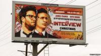 A billboard advertising the film