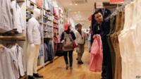 Clothes shop in Tokyo