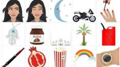 A sample of the emojis in the Halla Walla app