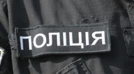 ДТП с сыном депутата Молотка: четверо пострадавших