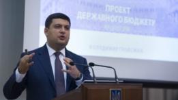 Правительство предлагает увеличить минимальную зарплату до 3200 грн