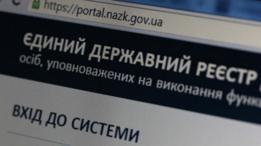 Корчак утверждает, что в реестре уже 70 тысяч деклараций
