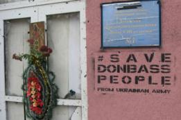 Блог из Луганска: контрасты и пустота