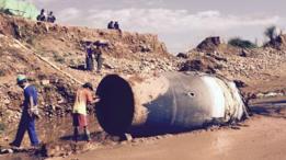 В Мьянме упал с неба неопознанный металлический объект