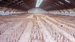 El mausoleo de Qin