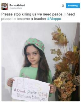 الطفلة السورية بنى العابد