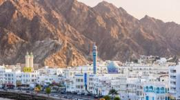 Una escena en Omán