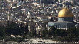 صورة لمدينة القدس