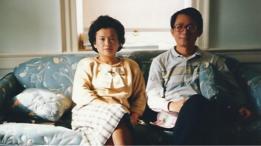 Foto de Betty Chang y Chang Hsien-yi en 1988 en EEUU