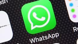 واٹس ایپ