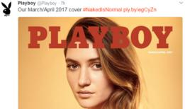 الغلاف الجديد للمجلة