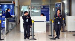 Personal del aeropuerto de Ezeiza