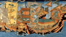 Un tapete que muestra el viaje de Xu Fu