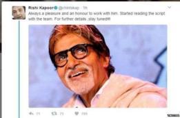 رشی کپور کا ٹوئٹر پر پیغام