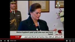 تعيين نادية عبده أول محافظة في مصر