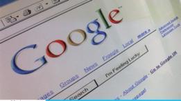 موقع البحث غوغل