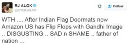 قباقب بصورة مهاتما غاندي على موقع أمازون تثير غضبا في الهند