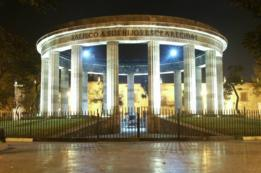 Rotonda de los Jaliscienses Ilustres en Guadalajara, México.