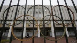 Gate bearing Olympic rings symbol in front of Russian Olympic Committee headquarters, which also houses the management of Russian Athletics Federation in Moscow