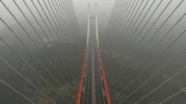 BEIPANJIANG BRIDGE
