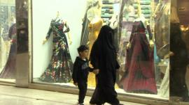 A woman in Saudi Arabia