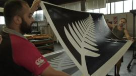 New flag being printed